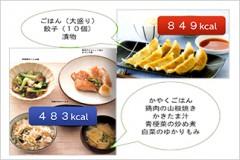 diabetic_photo01
